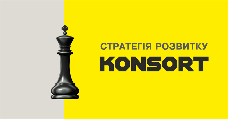 "IN THE NEW YEAR WITH A NEW BRAND. 2020 – ""KONSORT"""